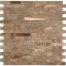 peel stick brown stone tile